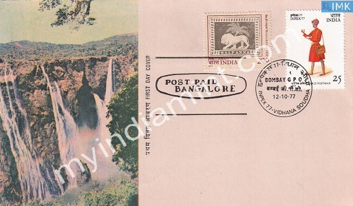 India 1977 Inpex-77 Exhibition 2V Set (FDC) - buy online Indian stamps philately - myindiamint.com