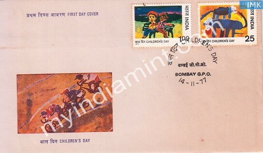 India 1977 National Children's Day 2 Set (FDC) - buy online Indian stamps philately - myindiamint.com