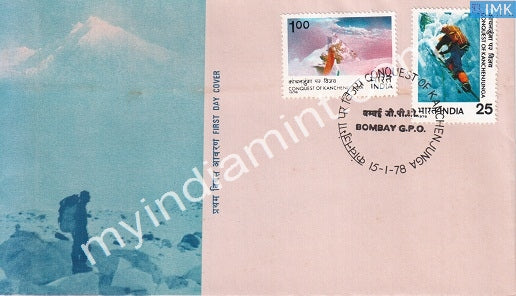 India 1978 Conquest Of Kanchenchunga 2V Set (FDC) - buy online Indian stamps philately - myindiamint.com
