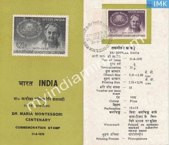 India 1970 International Education Year Maria Montessori (Cancelled Brochure) - buy online Indian stamps philately - myindiamint.com