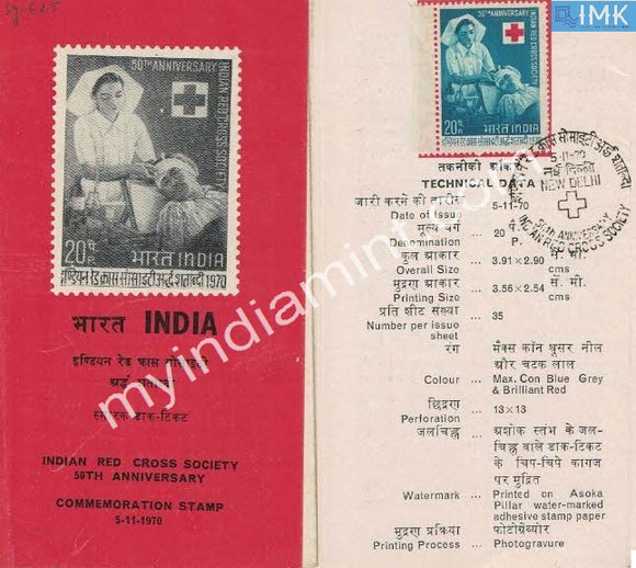 India 1970 Indian Red Cross Society (Cancelled Brochure) - buy online Indian stamps philately - myindiamint.com