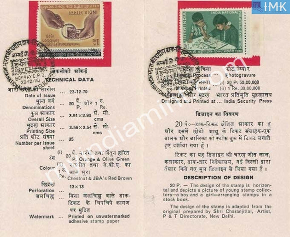 India 1970 Indian National Philatelic Exhibition 2V Set (Cancelled Brochure) - buy online Indian stamps philately - myindiamint.com