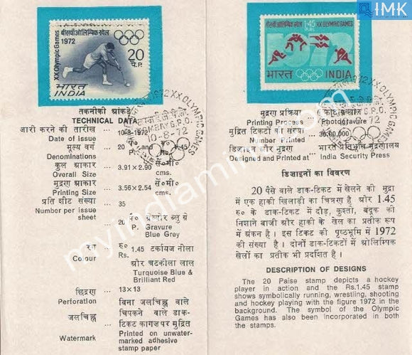 India 1972 Xx Olympics Games 2V Set Hockey (Cancelled Brochure) - buy online Indian stamps philately - myindiamint.com