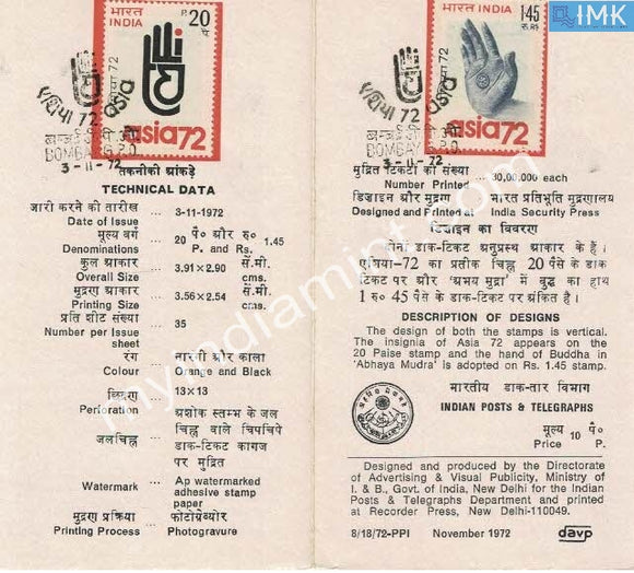 India 1972 Asia-72 Trade Fair 2V Set (Cancelled Brochure) - buy online Indian stamps philately - myindiamint.com