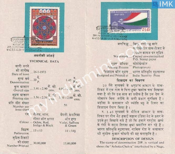 India 1973 25Th Anniv. Of Independence 2V Set (Cancelled Brochure) - buy online Indian stamps philately - myindiamint.com