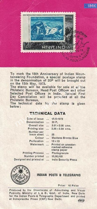 India 1973 Indian Mountaineering Foundation (Cancelled Brochure) - buy online Indian stamps philately - myindiamint.com