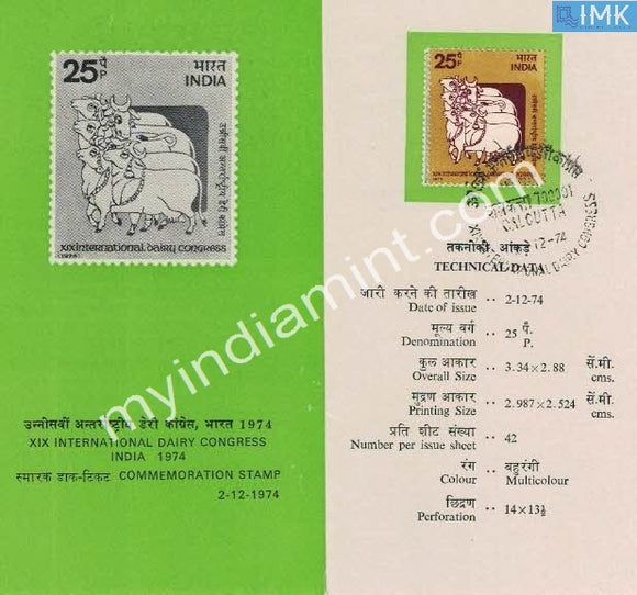 India 1974 International Dairy Congress (Cancelled Brochure) - buy online Indian stamps philately - myindiamint.com