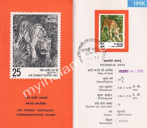 India 1976 Edward James Jim Corbett (Cancelled Brochure) - buy online Indian stamps philately - myindiamint.com