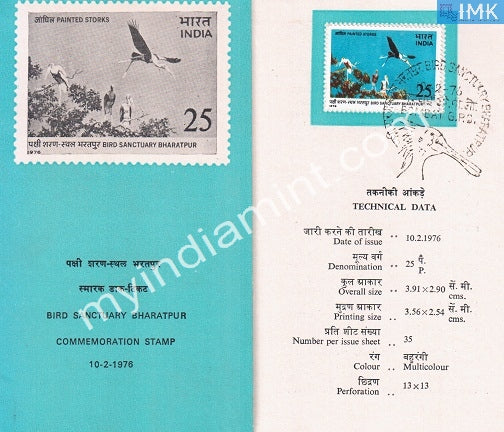 India 1976 Keoladeo Ghana Bird Sactuary (Cancelled Brochure) - buy online Indian stamps philately - myindiamint.com