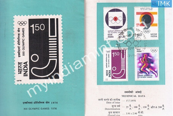 India 1976 Xxi Olympics Games Montreal 4V Set (Cancelled Brochure) - buy online Indian stamps philately - myindiamint.com