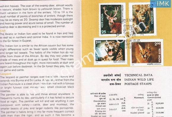 India 1976 Indian Wild Life 4V Set (Cancelled Brochure) - buy online Indian stamps philately - myindiamint.com