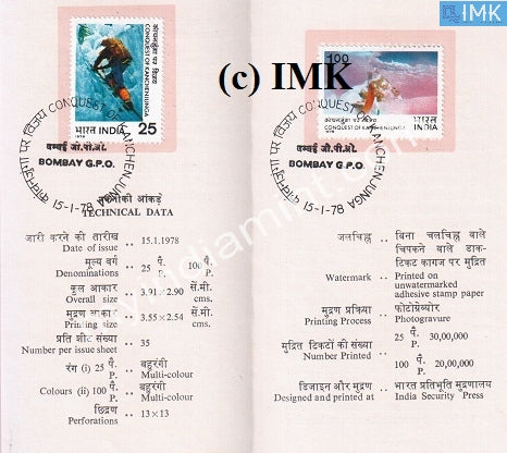 India 1978 Conquest Of Kanchenchunga 2V Set (Cancelled Brochure) - buy online Indian stamps philately - myindiamint.com