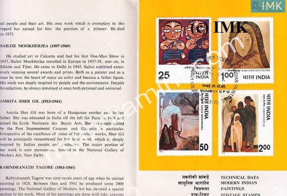 India 1978 Modern Indian Paintings 4V Set (Cancelled Brochure) - buy online Indian stamps philately - myindiamint.com