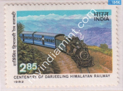 India 1982 MNH Darjeeling Himalayan Railway - buy online Indian stamps philately - myindiamint.com