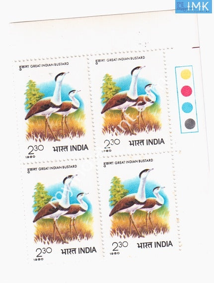 India 1980 MNH International Symposium On Great Indian Bustards (Block B/L 4) - buy online Indian stamps philately - myindiamint.com