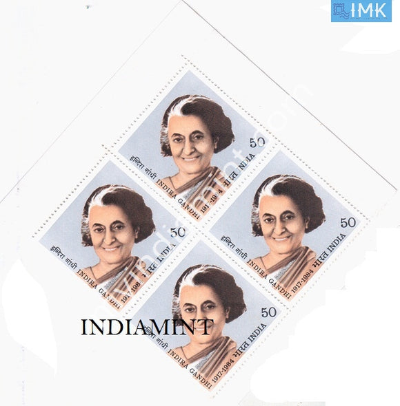 India 1984 MNH Indira Gandhi (1st Issue) (Block B/L 4) - buy online Indian stamps philately - myindiamint.com