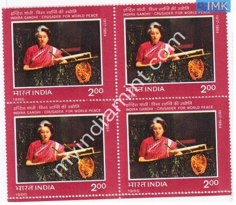 India 1985 MNH Indira Gandhi (2nd Issue) (Block B/L 4) - buy online Indian stamps philately - myindiamint.com