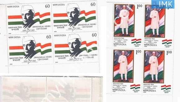 India 1988 MNH Jawaharlal Nehru Set Of 2v (Block B/L 4) - buy online Indian stamps philately - myindiamint.com