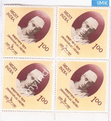 India 1989 MNH Jawaharlal Nehru (2nd Issue) (Block B/L 4) - buy online Indian stamps philately - myindiamint.com