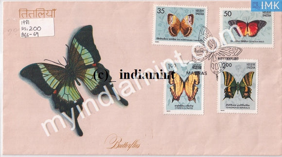 India 1981 Indian Butterflies Set Of 4v (FDC) - buy online Indian stamps philately - myindiamint.com