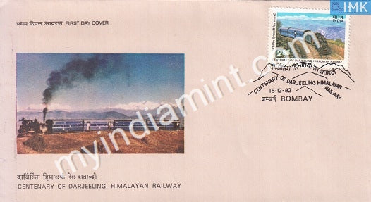India 1982 Darjeeling Himalayan Railway (FDC) - buy online Indian stamps philately - myindiamint.com