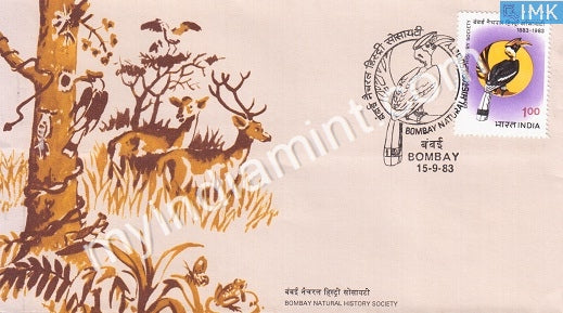 India 1983 Bombay Natural History Society Indian Hornbill (FDC) - buy online Indian stamps philately - myindiamint.com
