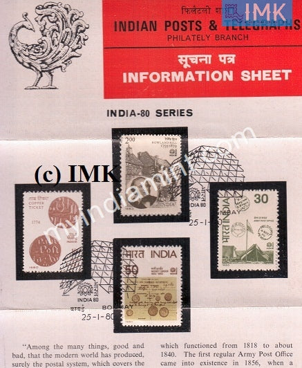 India 1980  International Stamp Exhibition Delhi Set Of 3v (*one missing) (Cancelled Brochure) - buy online Indian stamps philately - myindiamint.com