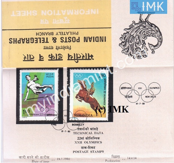 India 1980 XXII Olympic Games Moscow Set Of 2v (Cancelled Brochure) - buy online Indian stamps philately - myindiamint.com