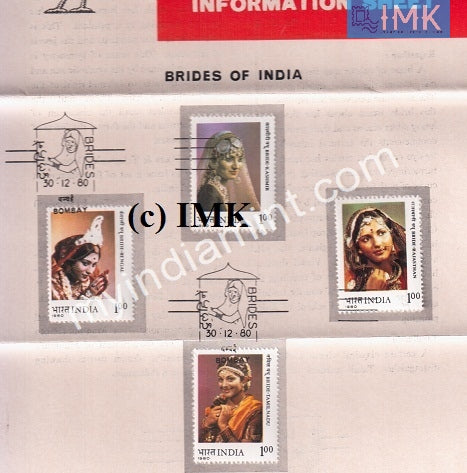 India 1980 Brides In Traditional Costumes Set Of 4v (Cancelled Brochure) - buy online Indian stamps philately - myindiamint.com
