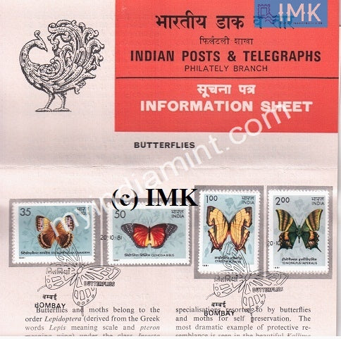 India 1981 Indian Butterflies Set Of 4v (Cancelled Brochure) - buy online Indian stamps philately - myindiamint.com