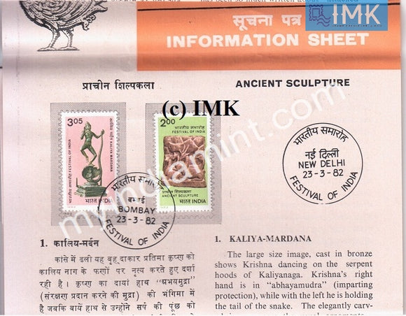 India 1982 Festival Of India Set Of 2v (Cancelled Brochure) - buy online Indian stamps philately - myindiamint.com