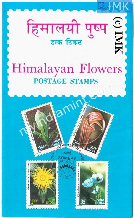 India 1982 Himalayan Flowers Set Of 4v (Cancelled Brochure) - buy online Indian stamps philately - myindiamint.com