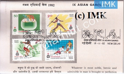 India 1982 IX Asian Games Set Of 4v (Cancelled Brochure) - buy online Indian stamps philately - myindiamint.com