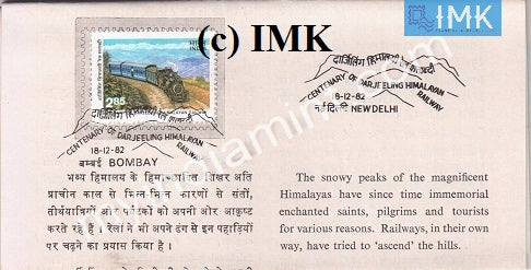 India 1982 Darjeeling Himalayan Railway (Cancelled Brochure) - buy online Indian stamps philately - myindiamint.com