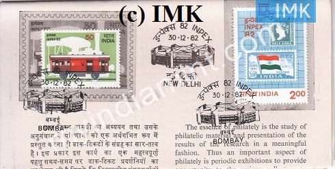 India 1982 Inpex-82 National Stamp Exhibition Delhi Set Of 2v (Cancelled Brochure) - buy online Indian stamps philately - myindiamint.com