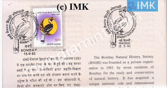 India 1983 Bombay Natral History Society Indian Hornbill (Cancelled Brochure) - buy online Indian stamps philately - myindiamint.com