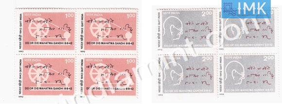 India 1992 MNH 50th Anniv. Of Quit India Movement Set Of 2v (Block B/L 4) - buy online Indian stamps philately - myindiamint.com