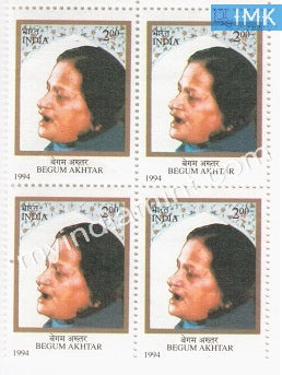India 1994 MNH Begum Akhtar Withdrawn Issue (Block B/L 4) - buy online Indian stamps philately - myindiamint.com