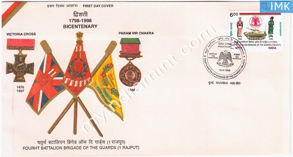 India 1998 4th Battalion Brigade Of The Guards 1 Rajput (FDC) - buy online Indian stamps philately - myindiamint.com