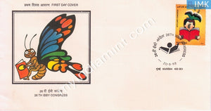 India 1998 IBBY International Board On Books For Young People (FDC) - buy online Indian stamps philately - myindiamint.com