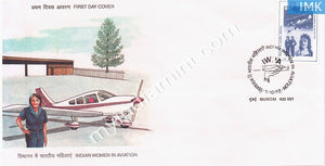 India 1998 Indian Women In Aviation (FDC) - buy online Indian stamps philately - myindiamint.com