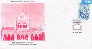 India 1998 David Sassoon Library (FDC) - buy online Indian stamps philately - myindiamint.com
