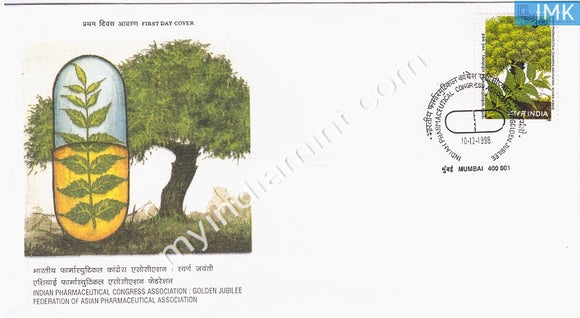 India 1998 Indian Pharmaceutical Congress Association (FDC) - buy online Indian stamps philately - myindiamint.com