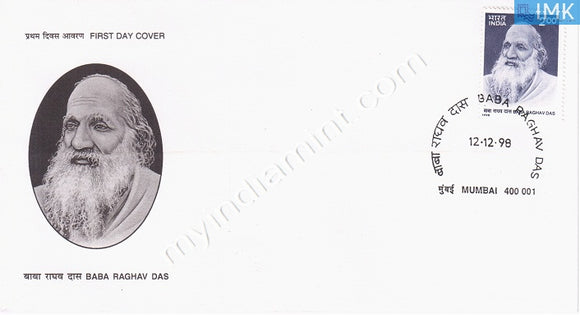 India 1998 Baba Raghav Das (FDC) - buy online Indian stamps philately - myindiamint.com