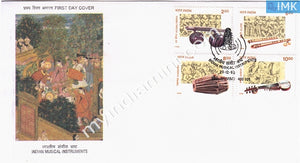 India 1998 Musical Instruments Set Of 4v (FDC) - buy online Indian stamps philately - myindiamint.com