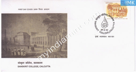 India 1999 Sanskrit College Calcutta (FDC) - buy online Indian stamps philately - myindiamint.com