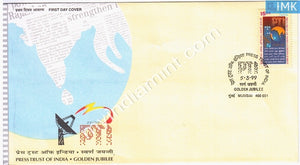 India 1999 Press Trust Of India (FDC) - buy online Indian stamps philately - myindiamint.com