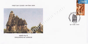 India 1999 Khajuraho Temples (FDC) - buy online Indian stamps philately - myindiamint.com