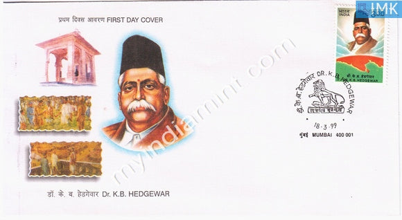India 1999 Dr. Keshavrao Baliram Hedgewar (FDC) - buy online Indian stamps philately - myindiamint.com
