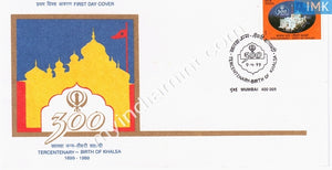 India 1999 300th Anniv. Of Khalsa Panth (FDC) - buy online Indian stamps philately - myindiamint.com